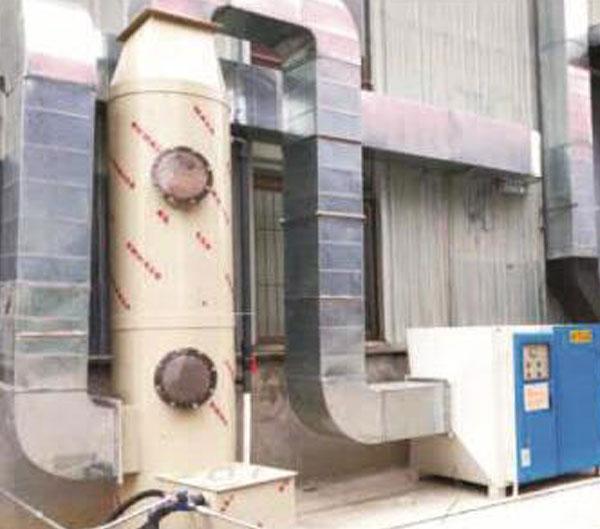 UV光解废气处理工程
